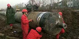 Maquinaria de huanghai