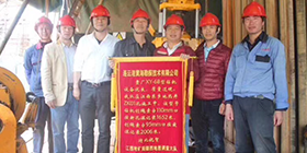 Huanghai Machinery