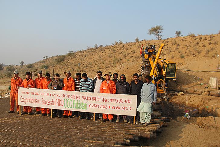 我公司大型非开挖竞技宝|客户端巴基斯坦煤层气化项目完美收工