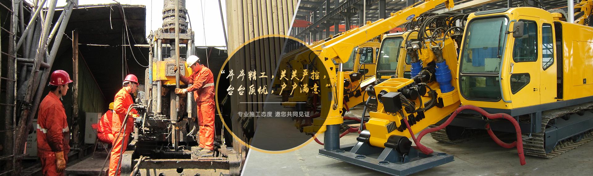 黄海机械 产品细节图